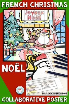 Create a French Christmas poster your co-workers will compliment and your students will love! This French collaborative project is the perfect way to celebrate the spirit of the holidays. Your French Immersion or Core French students will strengthen their sense of collaboration and community because they'll work together towards the same goal: putting together a poster, or bulletin board. A beautiful way to celebrate Noël with your kiddos learning French as a second language.