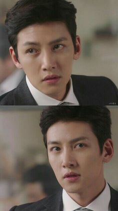 Ji chang wook in suspicious partner