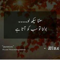 Khuda khyair kry FeAmaanAllah FeAmaanAllah FeAmaanAllah FeAmaanAllah FeAmaanAllah FeAmaanAllah FeAmaanAllah Ali Quotes, Photo Quotes, Urdu Quotes, Poetry Quotes, Book Quotes, Quotations, Qoutes, Urdu Love Words, Love Poetry Urdu