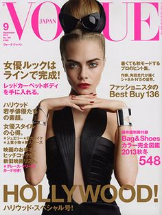 Cara Delevingne glows with a vampy red lip and matching manicure - Patrick Demarchelier - Vogue Japan - September2013