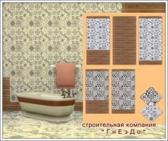 Sims 3 by Mulena: Porcelanosa walls • Sims 4 Downloads