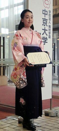 中京大を卒業した浅田真央=名古屋市内 - Yahoo!ニュース(デイリースポーツ)