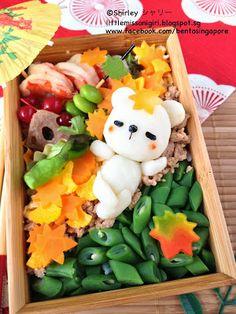 Autumn Bear Bento