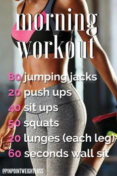 Start your day off with this simple morning workout! #PinpointWeightloss