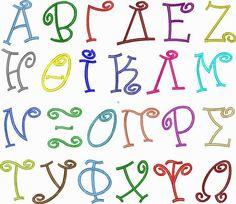 Bongo Greek Embroidery Fonts | Apex Embroidery Designs, Monogram Fonts & Alphabets