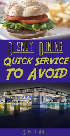 """Here it is folks! You've asked for it and we've spent some time compiling the Restaurants to Avoid at Walt Disney World – Quick Service Edition! Few notes before we get to the list: This list is our opinion The list focuses on avoidance…not """"BAD"""" We w Disney World Food, Disney World Planning, Walt Disney World Vacations, Disney Travel, Disney Parks, Disneyland Vacations, Disney World Tips And Tricks, Disney Tips, Disney Magic"""
