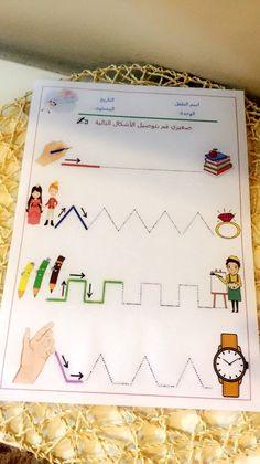 ركن التخطيط Alphabet Printables Kids Education Crafts For Kids