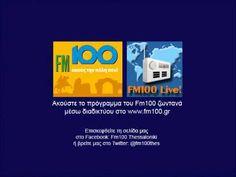"""Ο Fm100 φιλοξενεί στο μικρόφωνό του το """"Σπίτι της Μαρίας"""" Tv, Television Set, Television"""