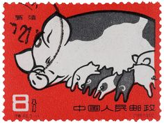 Timbre chinois de propagande pour l'élevage du porc, 1960. Ce curieux timbre chinois appartient à la collection Jean Forien de Rochesnard, donnée au Centre historique des Archives nationales en 1988 et consacrée à l'histoire du rationnement dans le monde (AB XIX 4000-4122). Le timbre présenté ici fait partie d'une série de cinq, diffusée en Chine en 1960 et ayant pour objet de favoriser l'élevage du porc. Papier, 3 x 4 cm. © Archives nationales, France