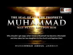 Join: http://www.fb.com/BrMuhammadAbdulJabbar &  http://www.fb.com/AlQadrMedia . For official updates on more exclusive lectures and future event dates Insha'Allah    DOWNLOAD MP3 http://www.mediafire.com/?8o4mtbvoxg999bf    The lecture focuses on how Muslims of today have taken other people as role models such as gangsters and artists in the mu...