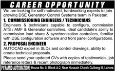 Commissioning Engineers Jobs in Lahore Engineers & Technicians Capable /Proposal Engineer AutoCAD Expert in SLD Supporting Jobs, Teaching Jobs in Pakistan,