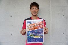 「ソーシャルフットボールフェスタin南大阪」に協力します | セレッソ大阪オフィシャルウェブサイト | Cerezo OSAKA