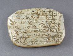 "Shell Talisman, 19th Century, 2.2 x 3 inches, With ""abjad"" magical squares and writing"