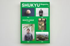 It's Nice That | An innovative approach to football mag design for Japanese publication Shukyu