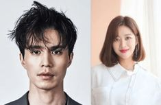 Lee Dong Wook and Jo Bo Ah pair up for new tvN fantasy 'Tale of Gumiho' - The Drama Corner Drama News, Gumiho, Lee Dong Wook, Me As A Girlfriend, Korean Drama, Girlfriends, Tv Shows, Pairs, Fantasy