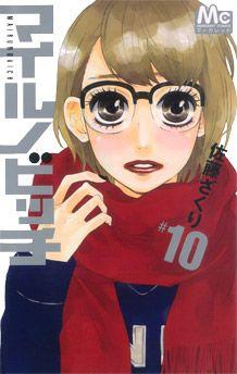 Shoujo, Ronald Mcdonald, Manga, Fictional Characters, Art, Art Background, Manga Anime, Kunst, Manga Comics
