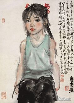 he jiaying peintre chinois contemporain - Google Search