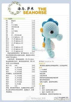 FREE Pug Amigurumi Pattern by The Crochet Jar – Amigurumi Crochet Free jar … Crochet Animal Patterns, Crochet Doll Pattern, Crochet Patterns Amigurumi, Crochet Animals, Crochet Dolls, Crochet Fish, Cute Crochet, Crochet Crafts, Crochet Projects