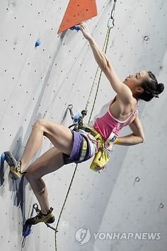 www.boulderingonline.pl Rock climbing and bouldering pictures and news Climbing, Jain Kim o