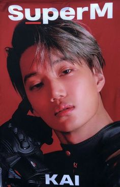 Why did they do this to Nini? He looks cock-eyed. I'm sure they must've been a better head shot. Baekhyun, Kaisoo, Exo Kai, Chanbaek, K Pop, Rapper, K Drama, Exo Korean, Korean Guys
