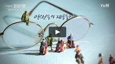 Edit, Calligraphy, Animation