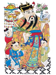 Money God Mr Zhao with three fairy boys representing three fortunes: Happiness, Wealth and Longevity. Chinese New Year Poster, Chinese Posters, New Years Poster, Art Buddha, Chinese Babies, Art Chinois, Chinese Festival, Chinese Cartoon, China Art
