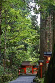 Kifune Jinja, Kyoto, Japan