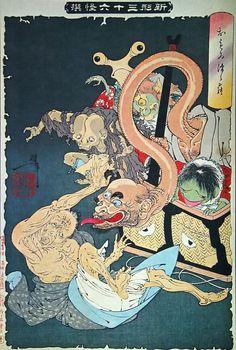 Artwork by Tsukioka Yoshitoshi.