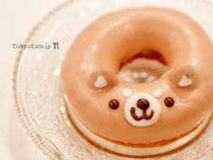 Floresta Doubutsu Donuts