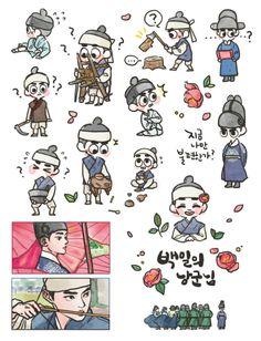 100 days my prince stickers Exo Xiumin, Kpop Exo, Kaisoo, Exo Cartoon, Chibi, Exo Stickers, Exo Anime, Types Of Boyfriends, Exo Fan Art