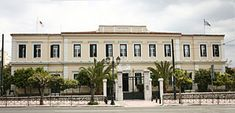Areteio hospital, V. Sofias avenue    Designed by Ilias Aggelopoulos and Ioannis Ioannou
