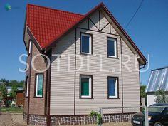окна пвх со скидкой http://sotdel.ru/okna-pvkh.html #Скидка на #окна #sotdel. Супер скидки на окна в коттеджи и таунхаусы. Пластиковые окна цены со скидкой до конца недели. -Sotdel.ru