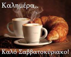 Hot Coffee, Coffee Break, Coffee Time, Morning Coffee, Coffee Cups, Tea Cups, Buenos Dias Baby, Café Croissant, Italian Breakfast