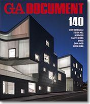 GA Document nº 140 No Catálogo: http://kmelot.biblioteca.udc.es/search*gag/?searchtype=m&searcharg=ga+document&searchscope=1&SORT=D&B1=Buscar  Sumario: http://www.ga-ada.co.jp/english/ga_document/gad140.html