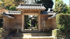 """Less visted than the Chiran samurai town, Izumi-Fumoto Old Samurai Residences opens three of its samurai complexes to the public. The Takezoe Residence is featured in """"Atsuhime,"""" a popular historical drama on Japanese television."""