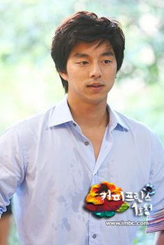 Gong Yoo Coffee Prince, W Two Worlds, Blue Bloods, Second World, Full House, Mens Clothing Styles, Gossip Girl, Korean Actors, Kdrama