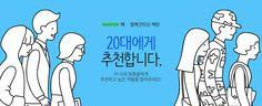 20대추천도서_pc
