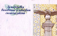 Money of Bulgaria.
