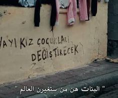 104 images about الحفرة | Çukur on We Heart It | See more about الحفرة, çukur and 2x15 Wall Quotes, Book Quotes, Words Quotes, Funny Cartoon Quotes, Funny Arabic Quotes, Short Quotes Love, Pretty Quotes, Dora Funny, Twitter Header Pictures