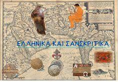 Η ΛΙΣΤΑ ΜΟΥ: Σανσκριτικά: Απόγονος της Ελληνικής Γλώσσας Simple Minds, Ancient Greece, Conspiracy, Vintage World Maps, Language, Blog, Painting, News, Painting Art