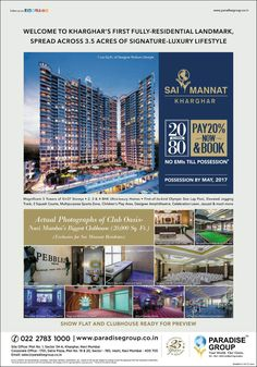 Check out our exclusive ad in Times of India Navi Mumbai today. @timesofindia #navimumbai #epaper #paradisegroup