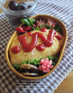 Japanese Omurice Bento (Omelet filled with Fried Rice)