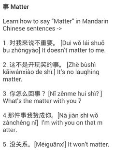 Chinese language and learning Mandarin Chinese Sentences, Chinese Phrases, Chinese Words, Mandarin Lessons, Learn Mandarin, Basic Chinese, Learn Chinese, Chinese Lessons, French Lessons