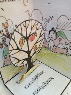 Δημιουργίες από καρδιάς...: Βιβλιαράκι εποχών School Projects, Fall, Kids, Greek, Character, Education, Autumn, Young Children, Boys