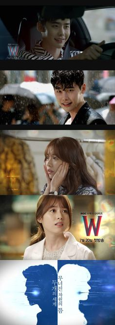 [Video] Added new teaser videos with Lee Jong-suk and Han Hyo-joo for the #kdrama 'W'