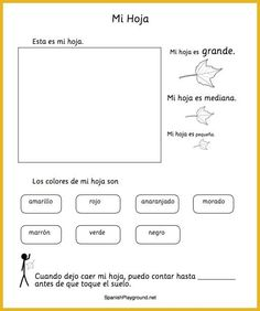 Leaf Activities in Spanish for Fall Fun