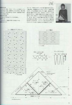 ZAZA SPRING-SUMMER 2005 - Azhalea Let's Knit 1.1 - Picasa-Webalben