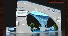 Bank Aljazira stand designed by Reda Hamdy | Reda Hamdy | Pulse | LinkedIn