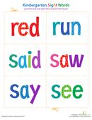 Help your pre-kindergartener get a head start on reading with these sight word flash cards that you can tape around the house. Includes words from look to said.