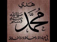 سلسلة من هدى النبي محمد صلى الله عليه وسلم الجزء الثامن عشر